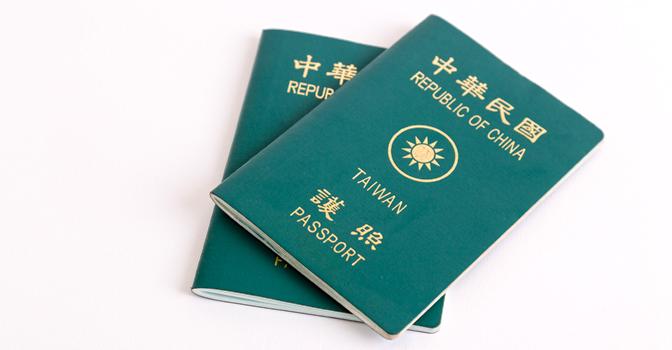 「護照」的圖片搜尋結果