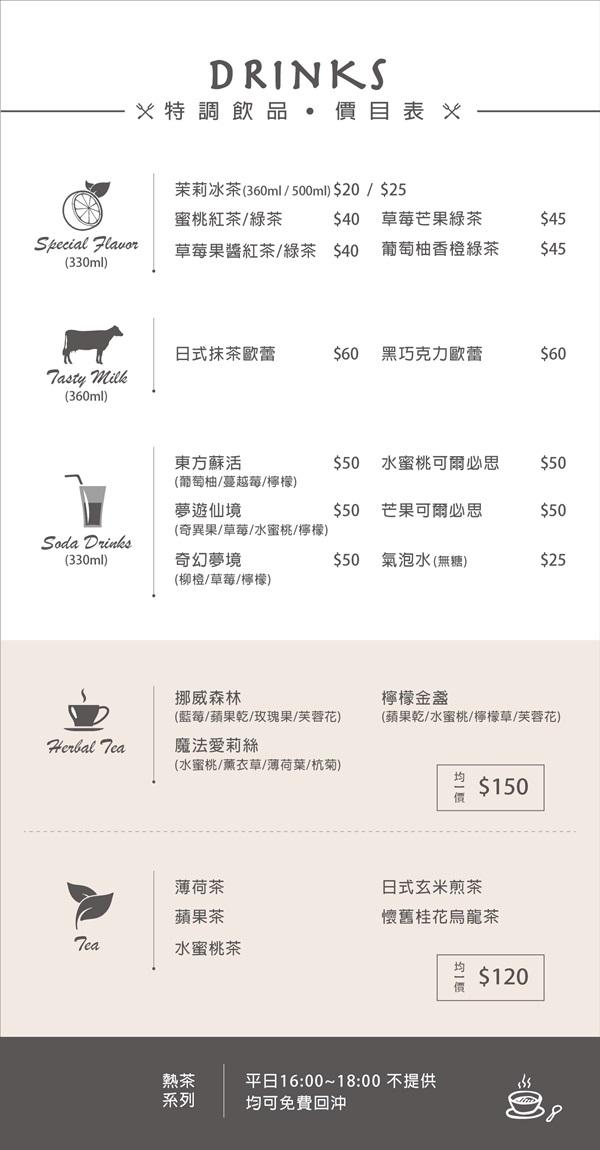 1016新版菜單中卡-03