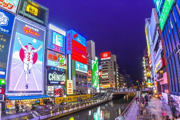 大阪shutterstock_515393689