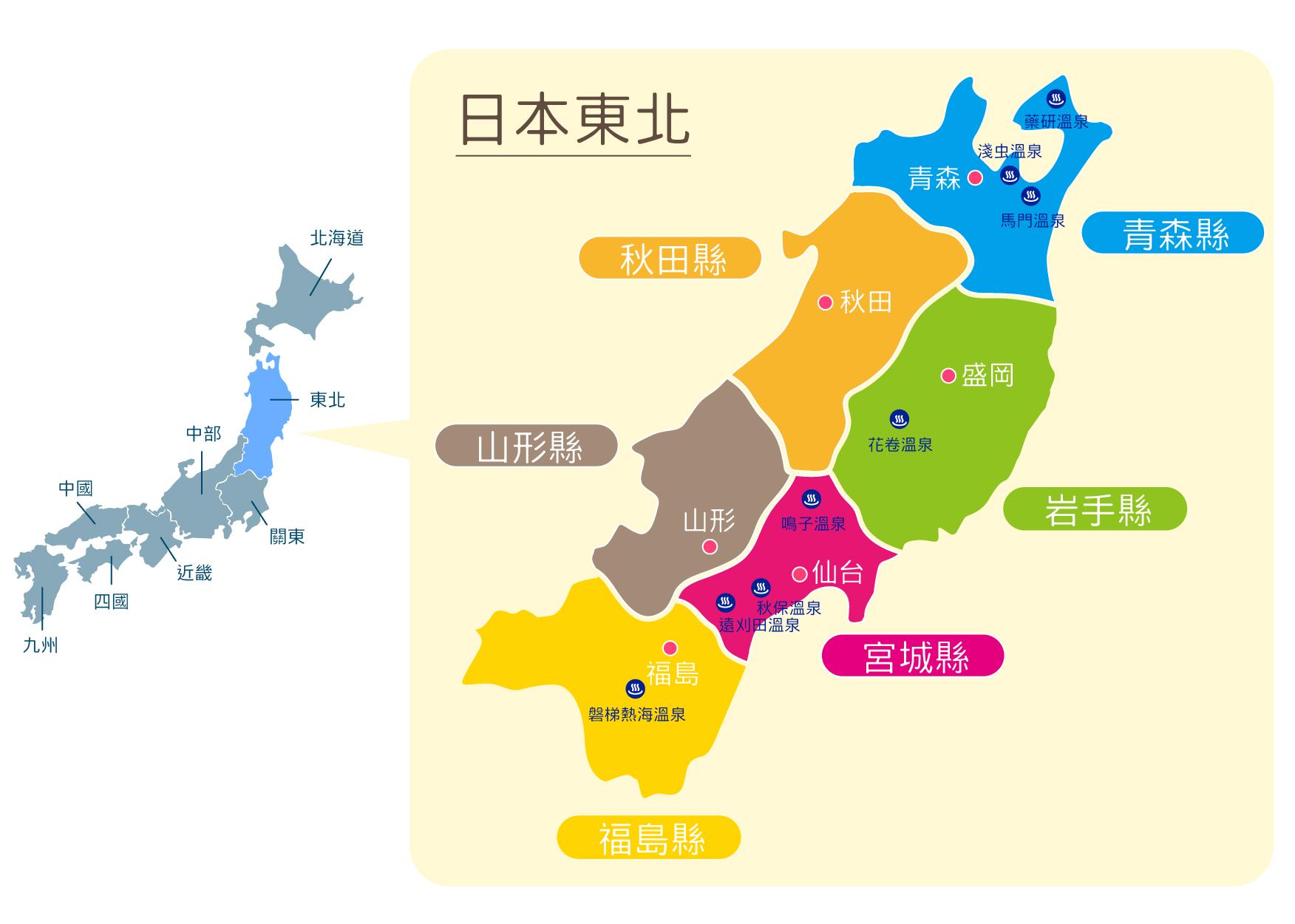 日本東北自由行|東北住宿、景點、交通攻略大全,玩遍青森、岩手、秋田、宮城、山形、福島