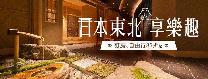 Osaka_header_685x260.jpg